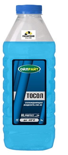 Тосол Дзержинский ОЖ-40  2 кг (ТМ OILRIGHT)
