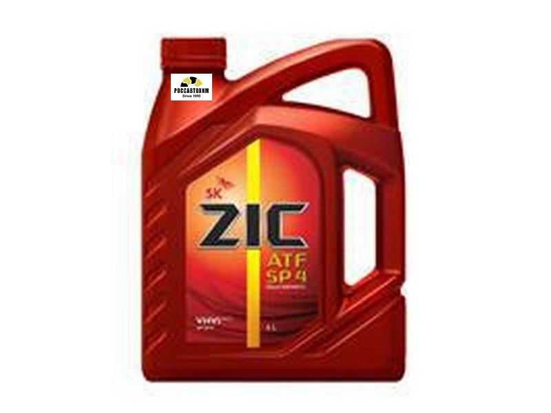 ZIC ATF  SP4  4л