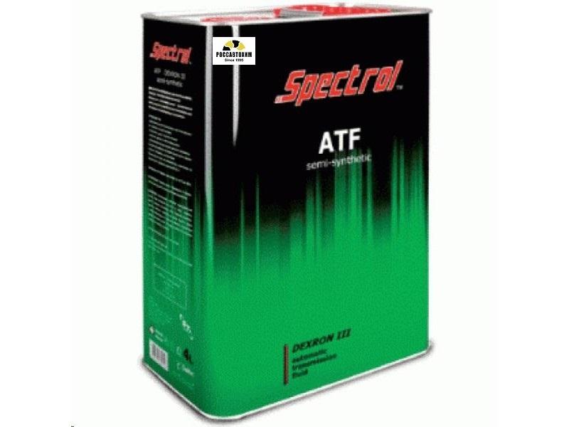 Спектрол ATF Dexron III для автомат. трансм. п/с 4л
