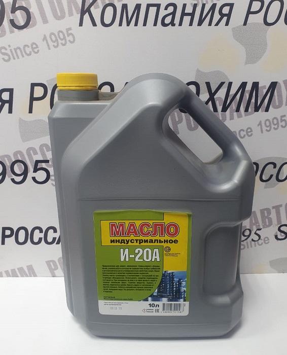 И-20А масло индустриальное модиф. формула 10л