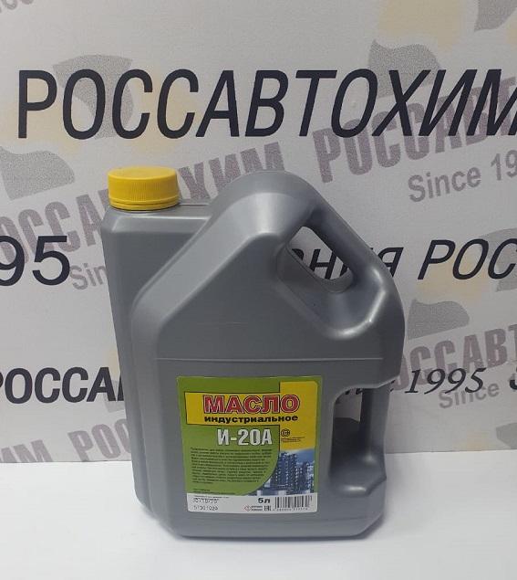 И-20А масло индустриальное модиф. формула 5л