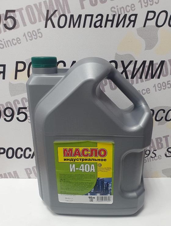 И-40А масло индустриальное модиф. формула 10л