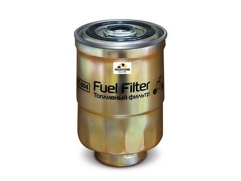 Фильтр топливный FF-004 FORTECH/25 FORD, HYUNDAI, KIA, MAZDA, MITSUBISHI,(WK940/11,WK940/11X)