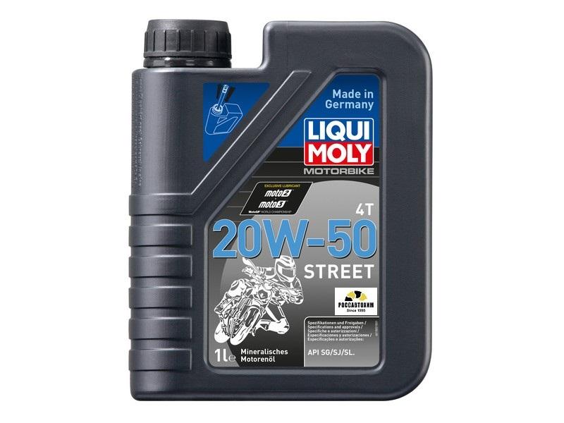 7632 LIQUI MOLY масло 4-такт.мото Motorrad  4T 20W50 SG/SJ/SL 1л