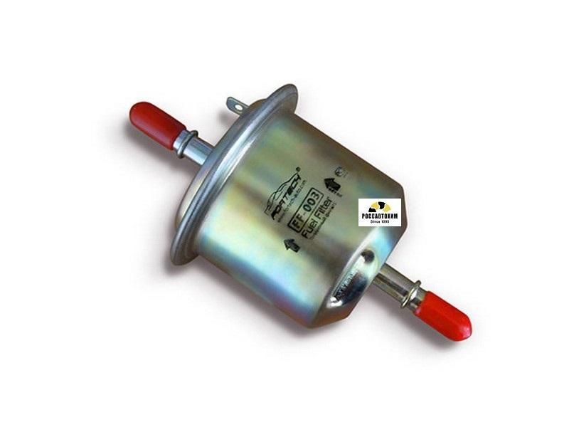 Фильтр топливный FF-003 FORTECH/40 HYUNDAI: Accent, Verna(WK55/1)