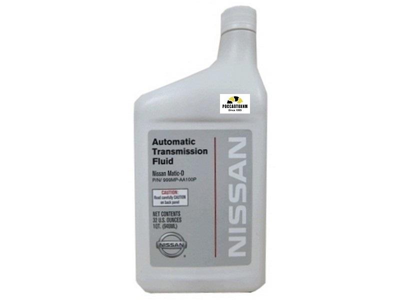 NISSAN жидкость для АКПП  AT Matic D 0,946 л  999MPAA100P