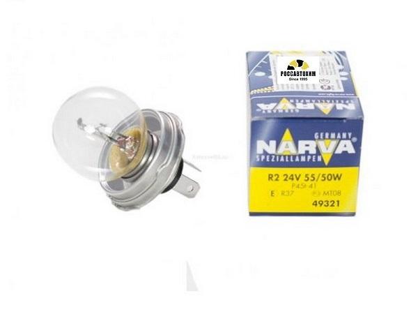 Лампа NARVA R2 49321 C1 55/50W P45t 24V