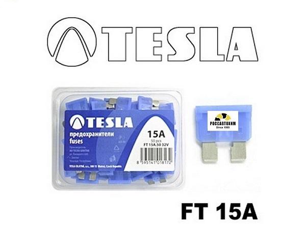 Предохранитель TESLA FT15А (вилочка)