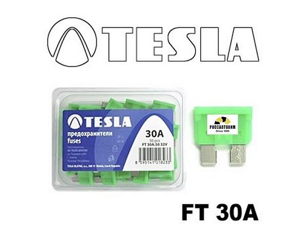 Предохранитель TESLA FT30А (вилочка)