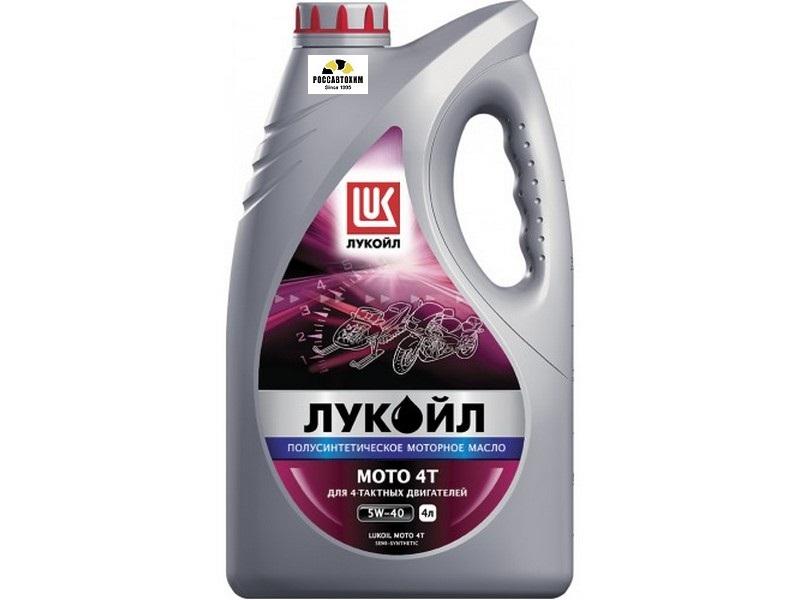 Лукойл-Мото 4Т 5w-40 (4л)