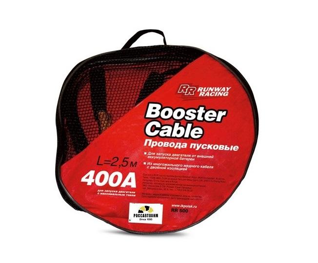 Провода для запуска двигателя 400А (в сумке) RR400