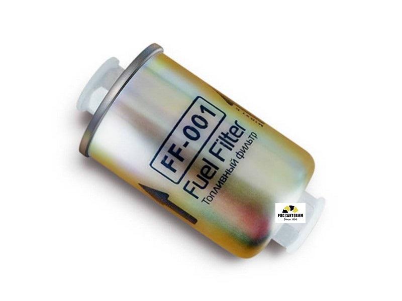 Фильтр топливный FF-001 FORTECH/40 DAEWOO, CHEVROLET, JAGUAR, LAND ROVER (WK612/2)