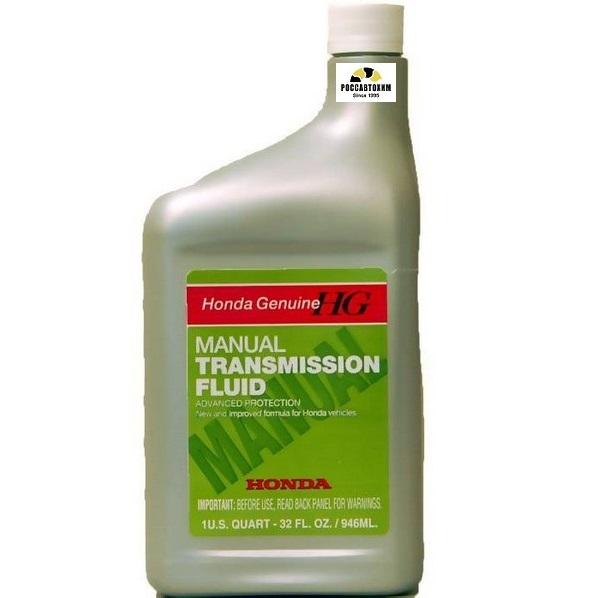 HONDA MTF  0,946 л.(США) 08798-9031 масло трансм.