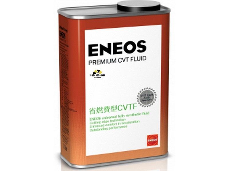 ENEOS Premium CVT Fluid  1л Жидкость для вариатора