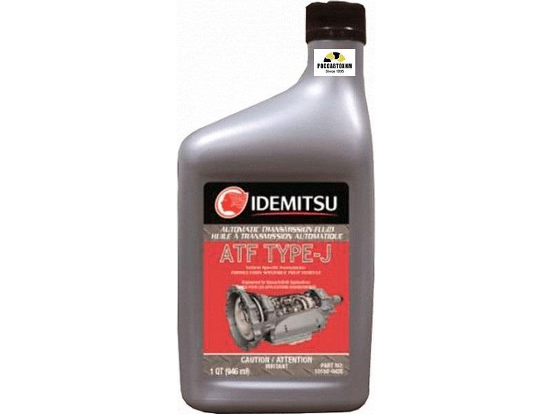IDEMITSU ATF TYPE-J / Жидкость для АКПП (946мл) 30040095-750