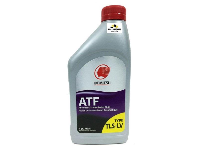 IDEMITSU ATF TYPE TLS-LV / Жидкость для АКПП (946мл) /30040096-750