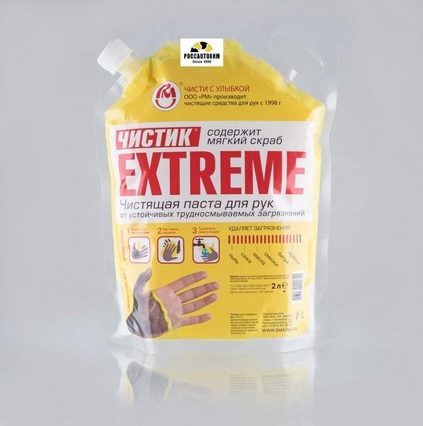 Чистик EXTREME 2л (дой-пак)