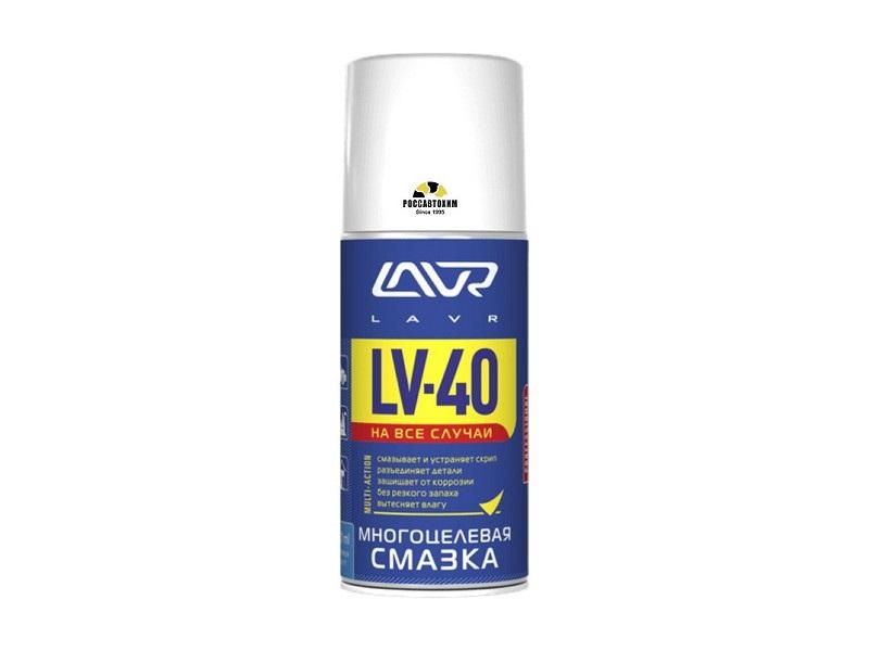 Смазка многоцелевая LV-40 LAVR Multipurpose grease 210 мл /Ln1484/