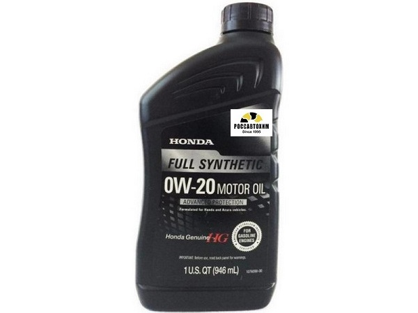 HONDA Synthetic Blend SAE 0W20 SN 08798-9063  0,946 л (США)