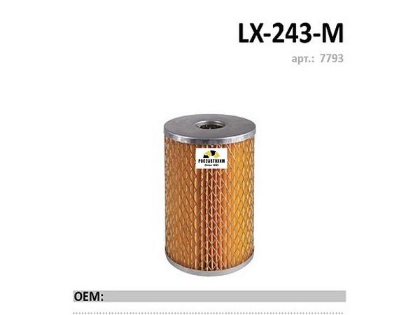 ФОМ  LUXE  LX-243-M  ГАЗ-52
