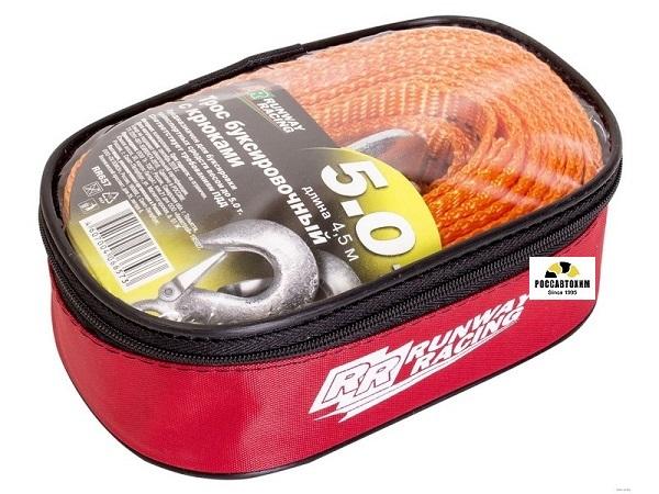 Трос буксировочный с крюками  5т (в сумке)  RR657