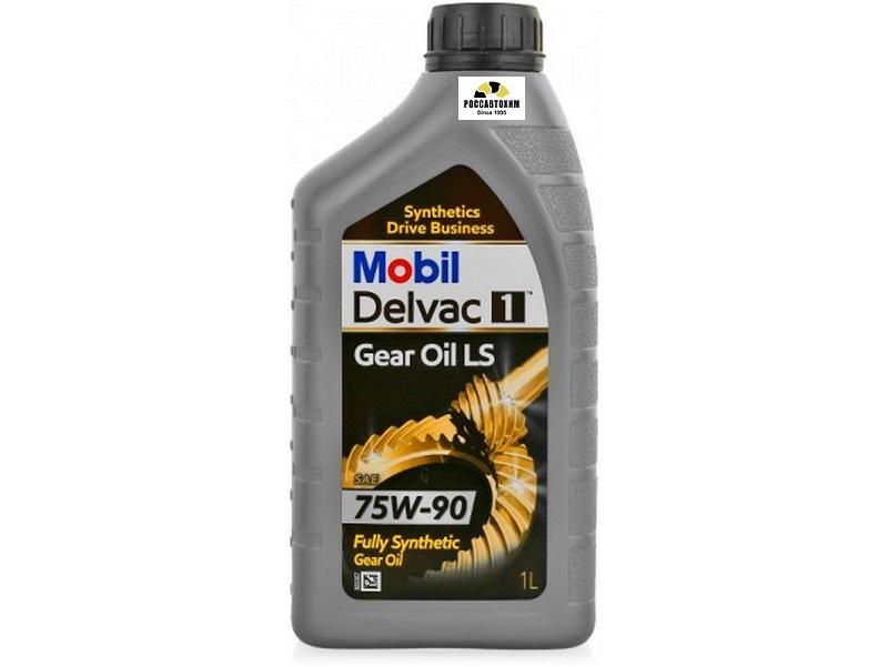 Mobil Delvac 1 Gear Oil LS 75W90  1л  (Mobilube 1 SYN 75W90 LS )GL-5