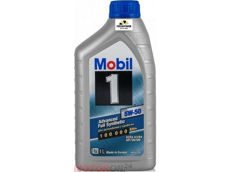MOBIL 1  5W50 FS х1  1л синт.