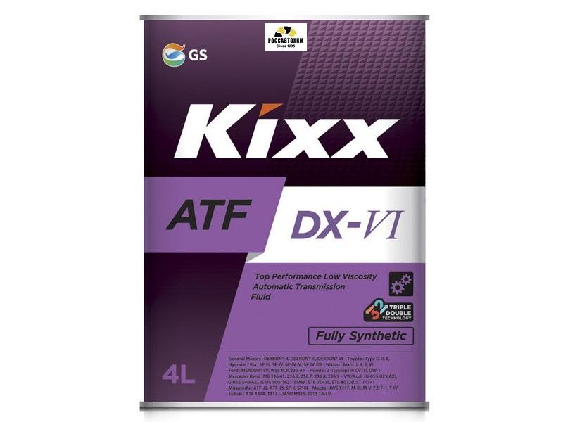 KIXX ATF DX-VI  /4л