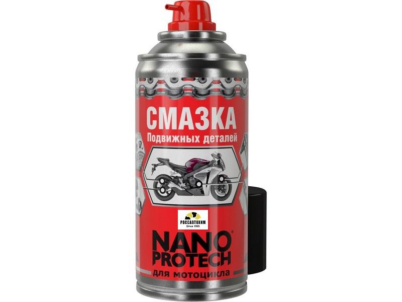 Смазка подвижных деталей NANOPROTECH для мотоцикла, 210мл