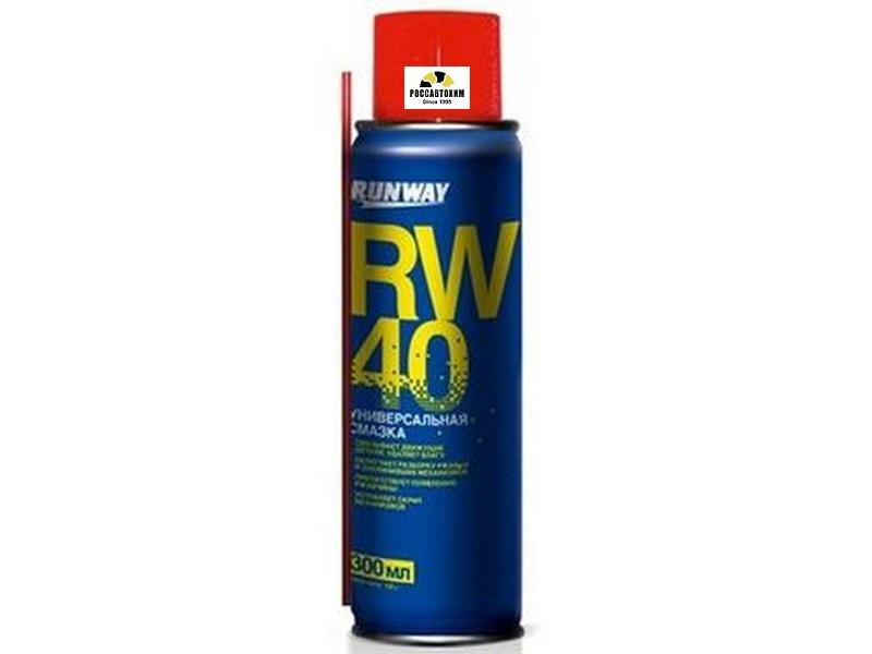 Универсальная смазка RW-40 300мл (аэроз.) RW6030