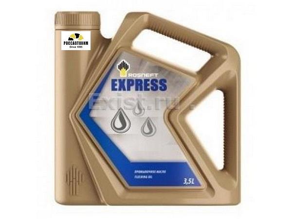 Роснефть Express промывочное 3,5л новая канистра