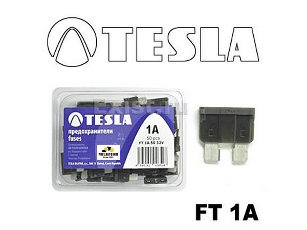 Предохранитель TESLA FT 1А (вилочка)
