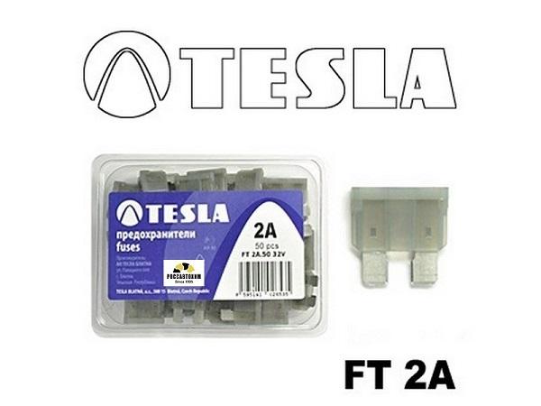 Предохранитель TESLA FT 2А (вилочка)