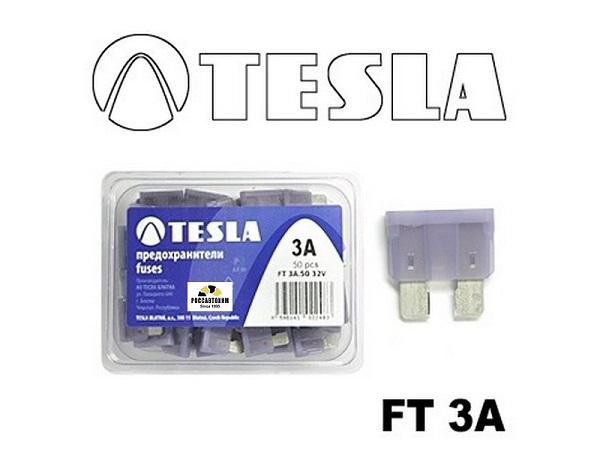 Предохранитель TESLA FT 3A (вилочка)