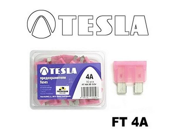 Предохранитель TESLA FT 4A (вилочка)