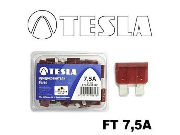 Предохранитель TESLA FT 7,5A (вилочка)