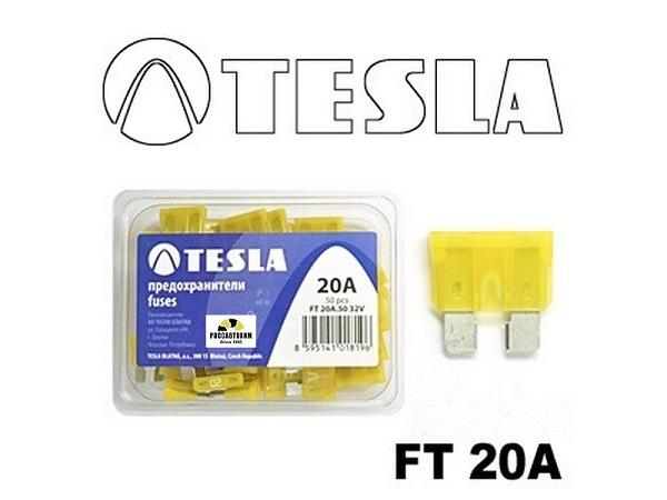 Предохранитель TESLA FT20А (вилочка)