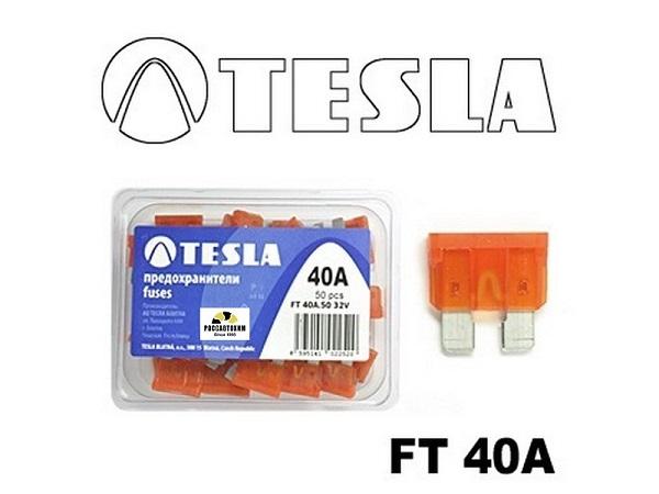 Предохранитель TESLA FT40А.50 (вилочка)