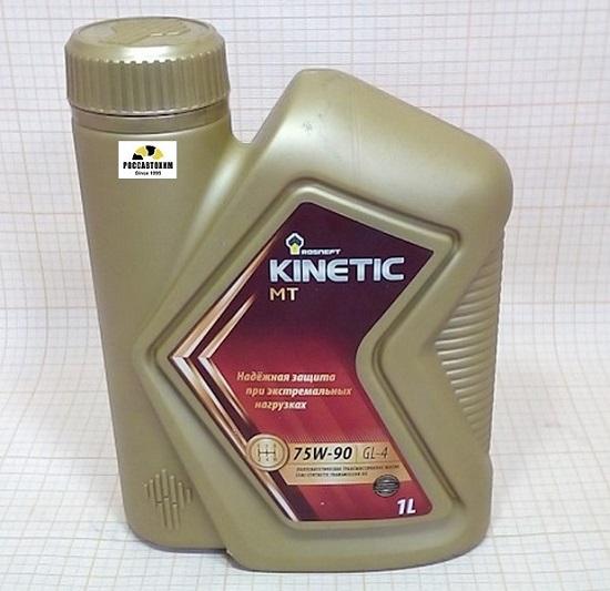 Роснефть Kinetic 75W90 GL-4 МТ 1л п/синт. новая канистра