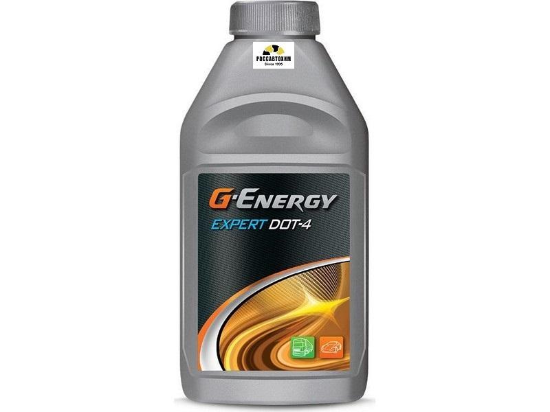 G-Energy Expert 0,455 кг тормозная жидкость