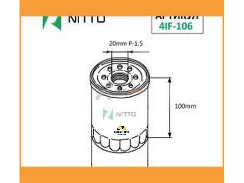 Ф/масляный  Nitto 13018 4IF-106 Daihatsu, Ford(J), Isuzu,Mazda(W816/80)