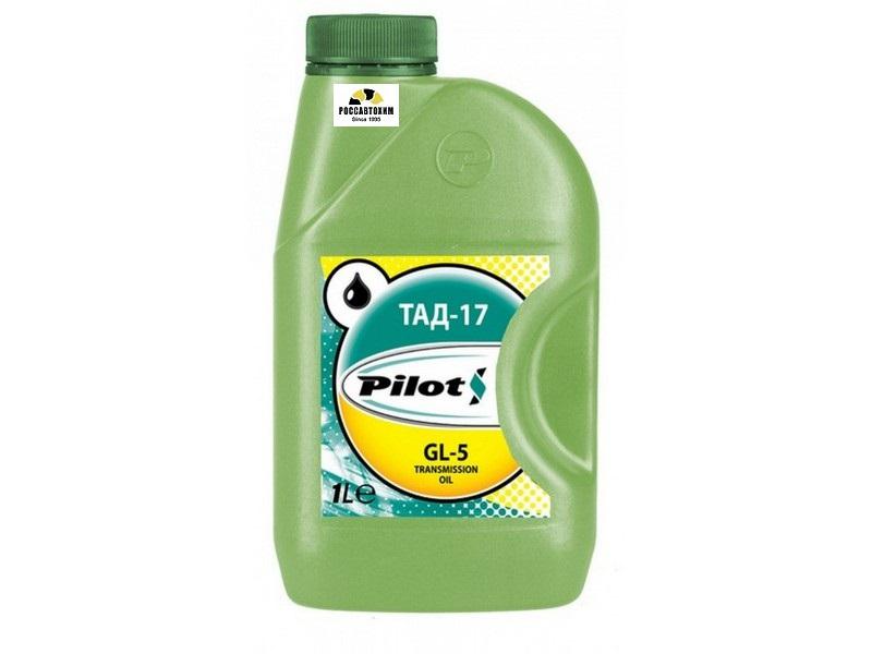 PILOTS трансм. ТАД-17 (ТМ-5-18) 1л