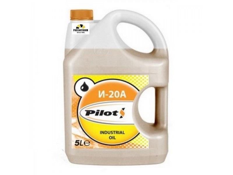 PILOTS индустриальное И-20А 5л