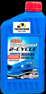 CAM2 BLUE BLOOD MARINE 2–CYCLE TC-W3  (946мл)