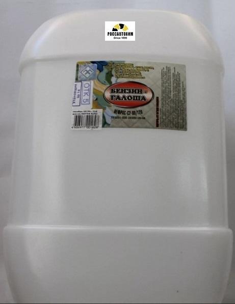 Бензин-Галоша  5л (Нефрас-С2-80/120)