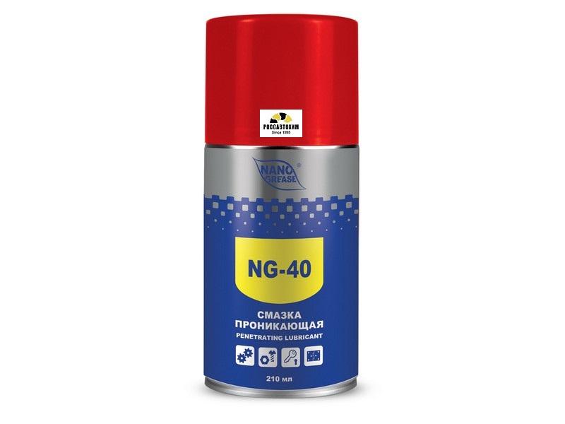 Nano Grease Проникающая смазка NG-40 210мл