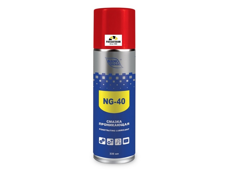 Nano Grease Проникающая смазка NG-40 335мл