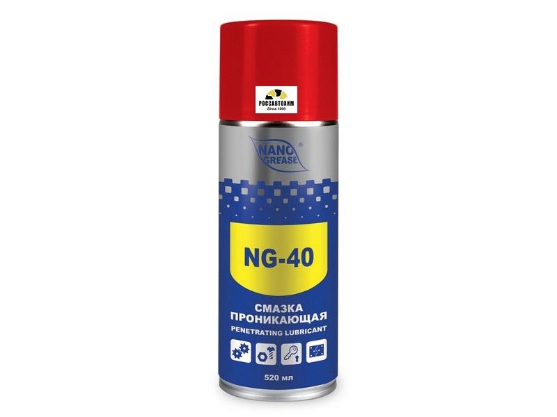 Nano Grease Проникающая смазка NG-40 520мл