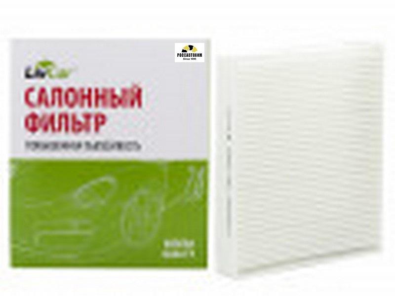 LIVCAR CABIN AIR FILTER LCF000/2440 / Салонный фильтр