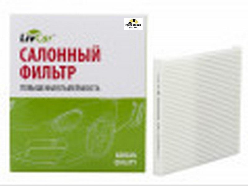 LIVCAR CABIN AIR FILTER LCT000/2035 / Салонный фильтр